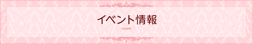 event_03
